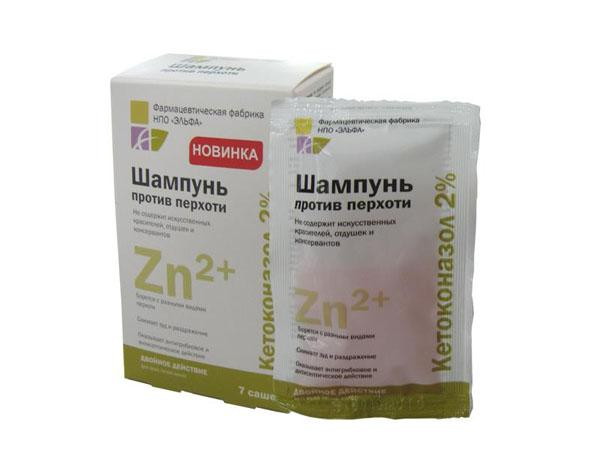 Шампунь против перхоти с кетоконазолом 250 мл