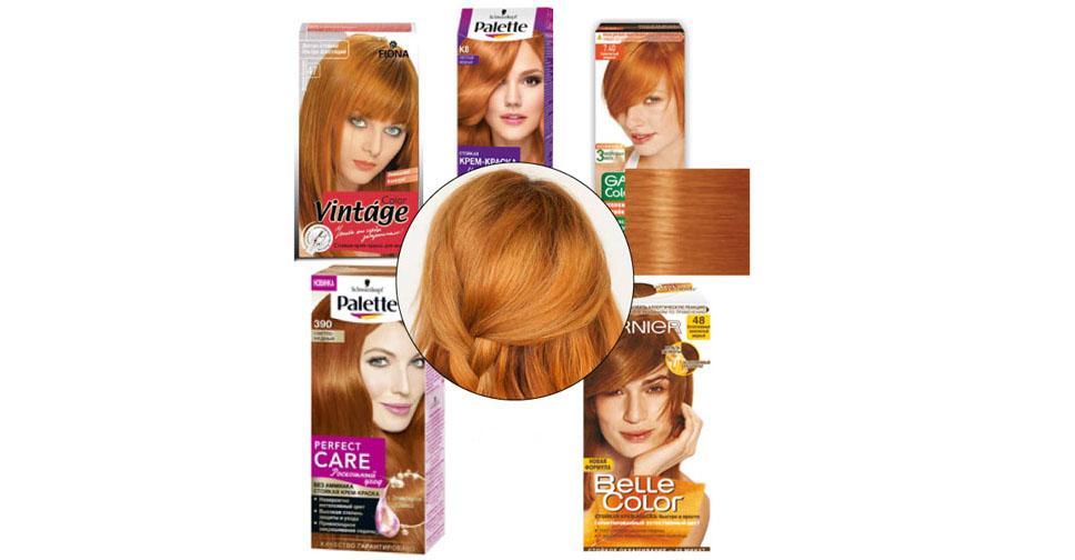 Как выбрать рыжую краску для волос
