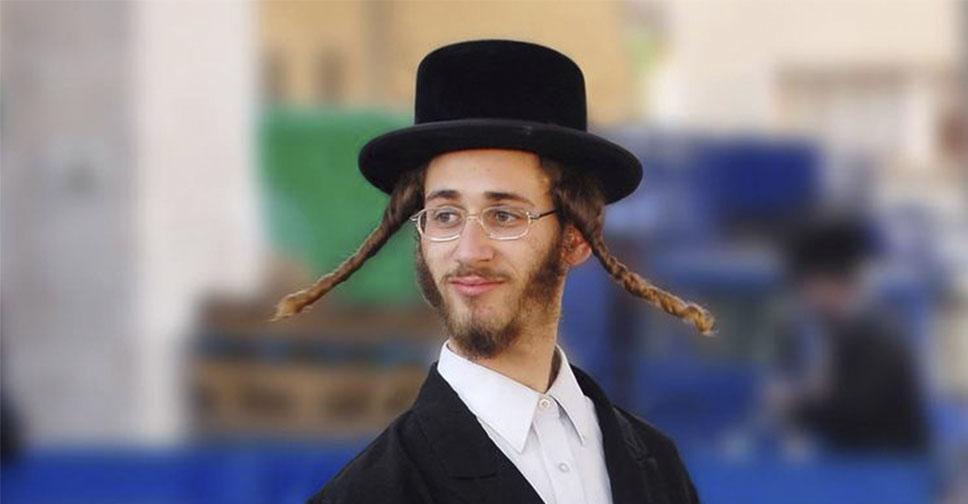 Что означают пейсы у евреев, популярные варианты еврейских причесок