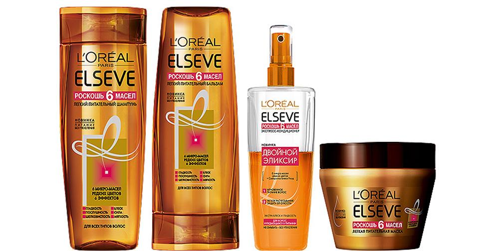 Лучшие увлажняющие шампуни для сухих и поврежденных волос