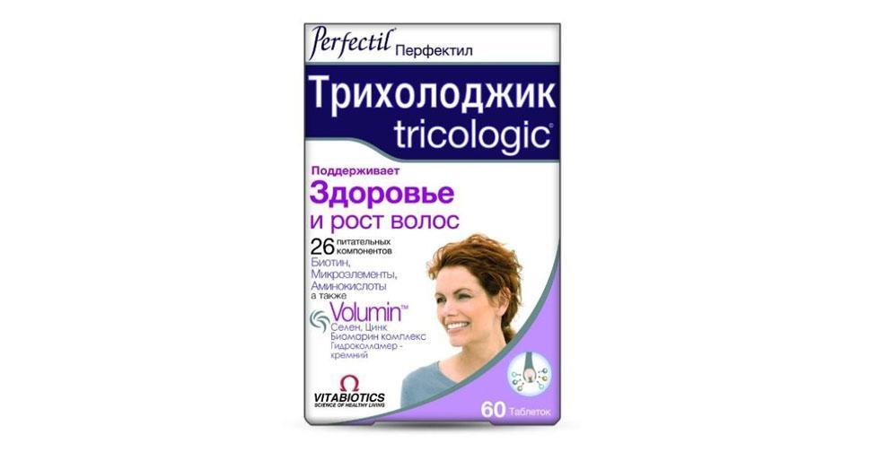 Перфектил для роста волос состав