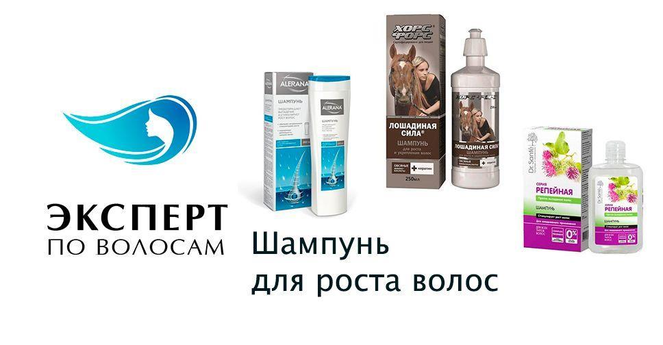 Какой самый лучший шампунь для восстановления волос