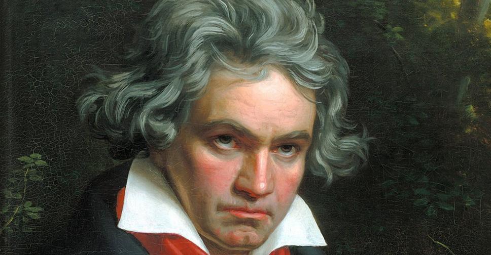 Прядь волос Бетховена продадут на аукционе Sotheby's: вы не поверите, узнав цену