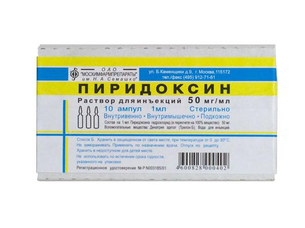 Пиридоксин для роста волос: правила и способы применения в таблетках и  ампулах