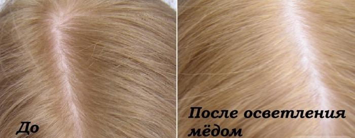 Фото до и после осветление волос медом