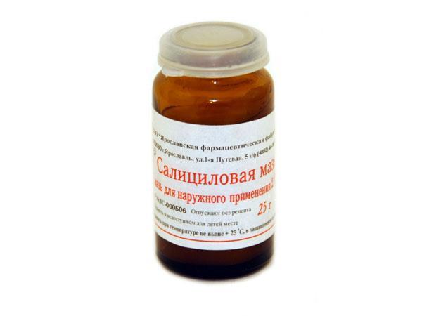 Карталин мазь от псориаза 100мл