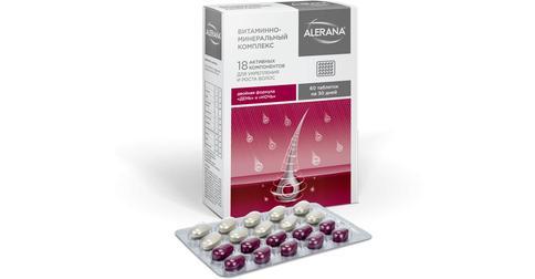 Витаминно-минеральный комплекс Алерана