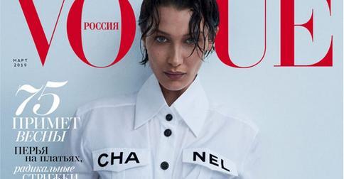Белла Хадид появилась на обложке Vogue Россия с очень короткой стрижкой